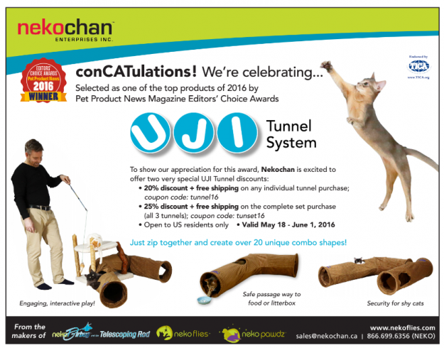 Nekochan UJI Tunnel System Discount Coupon