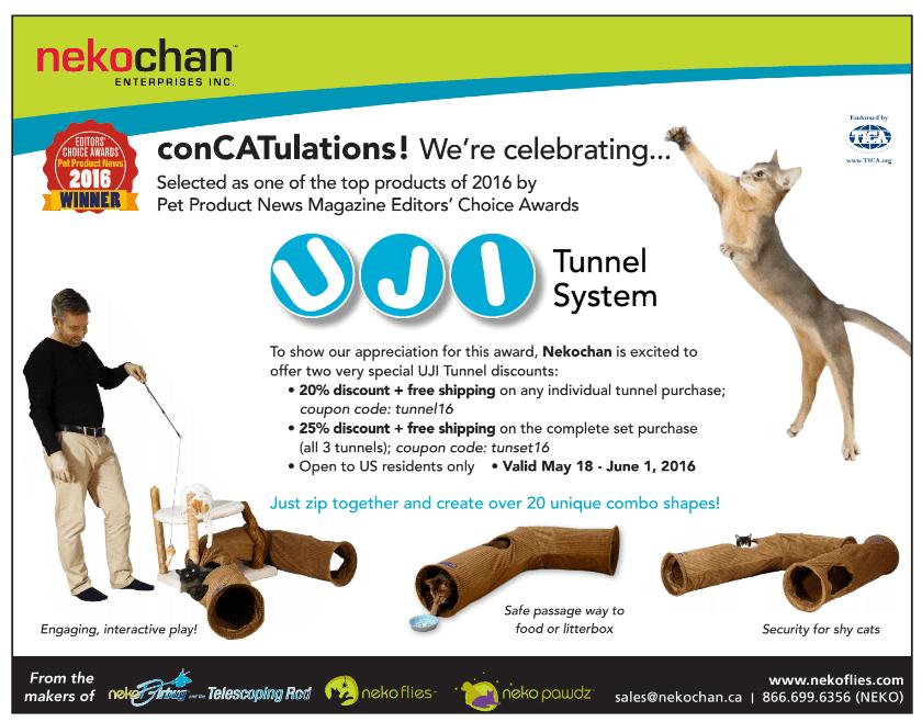 Nekochan UJI Tunnel System Discount Coupon